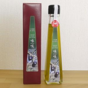 小豆島産100%エキストラバージンオリーブオイル『味咲』
